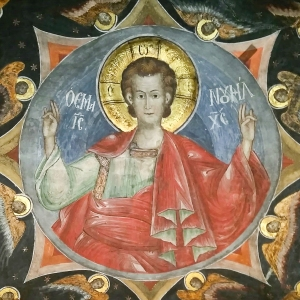 A young Pantocrator.
