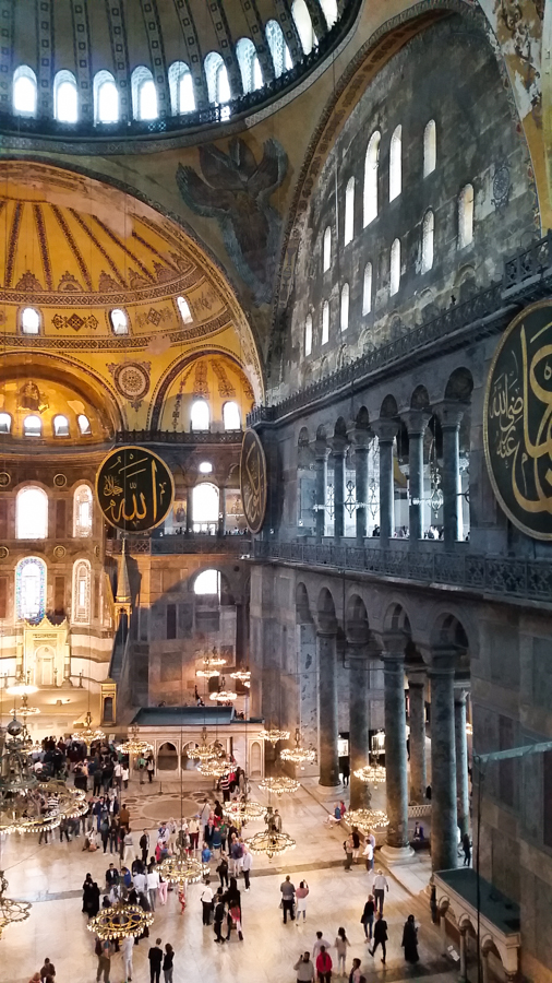 Hagia Sophia today.