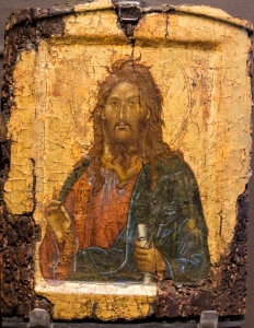 Icon of John the Baptist. This Byzantine icon, which dates to about 1300 A.D., is currently at the Chrysler Museum of Art.