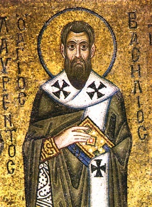 St. Basil the Great. Public domain image from Hagia Sophia Kiev, 11th century.